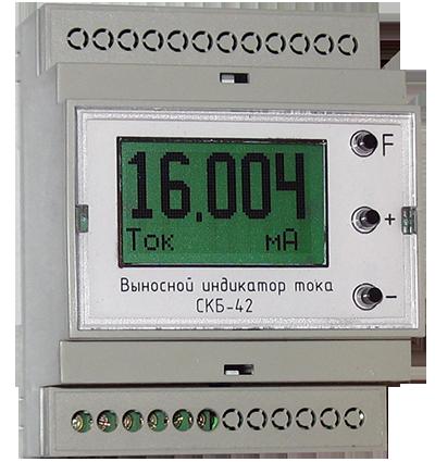 Выносной индикатор тока СКБ-42-Ех
